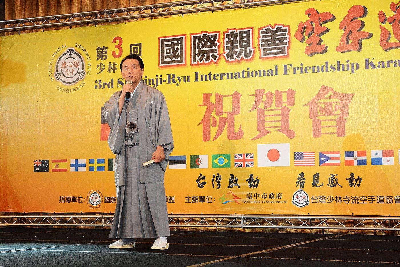 国際大会祝賀会